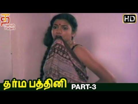 Xxx Mp4 Dharma Pathini Tamil Full Movie HD Part 3 Karthik Jeevitha Ilayaraja Thamizh Padam 3gp Sex