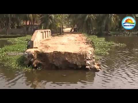 Konawaththa Bridge is being removed : People in satisfied