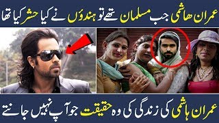 Reality of Emraan Hashmi | Emran Hashmi | Bollywood | Songs | Imran Hashmi | Lifestyle | Shan Ali TV