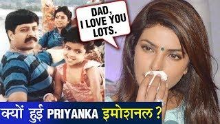 Priyanka Chopra EMOTIONAL Post For Father Ashok Chopra & Paul Kevin Jonas