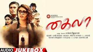 Khyla Songs Jukebox | Gogen, Baskar, Dana Naidu, Kausalya | Baskar Sinouvassane | Shravan