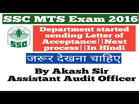 SSC MTS 2016||Department started sending Letter of Acceptance||Next process||In Hindi