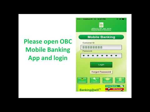 Generate and reset OBC ATM or debit card pin using OBC mobile banking
