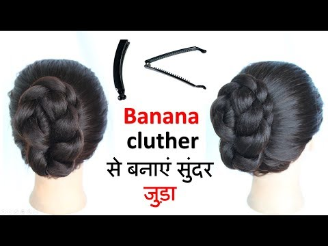 special summer juda from banana cluther || juda hairstyle || cute hairstyles || hairstyle
