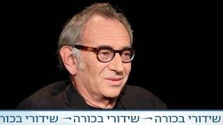 חוצה ישראל עם קובי מידן - דובל