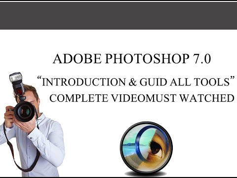 photoshop 7.0  1st video Introduction & Editing Urdu & hindi tutorials