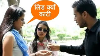 Flirt And Cutting Girls Headphones - Prank Gone Wrong | Pranks In India 2019 | Part - 1