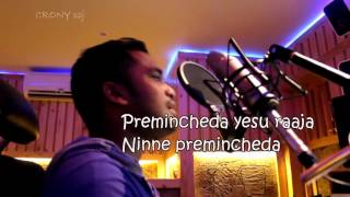 Worship by crony ssj || K Live Rec Studio || First official video