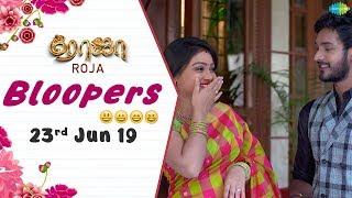 Roja | Behind The Scenes | 23rd June | Bloopers