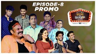 Kushi Kushiga |  Episode 8 Promo | Stand Up Comedy | Naga Babu Konidela Originals | Infinitum Media