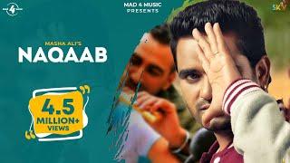 New Punjabi Songs 2014   Naqaab   Masha Ali   Latest Punjabi Songs 2014   Full HD