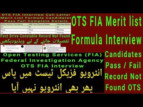 FIA Interview OTS Merit List Formula l Pass Fail Candidate l