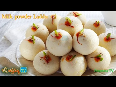 Milk Powder Laddu Recipe: How to Make Milk Powder Ladoo Sweet by Attamma TV