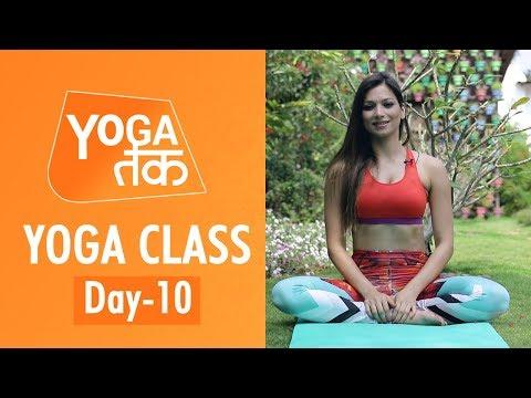 Yoga Class Ten | Yoga Class | Yoga Tak