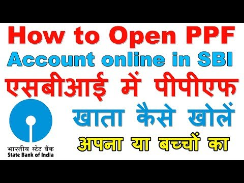 How to Open PPF (Public Provident Fund) Account Online in SBI एसबीआई में पीपीएफ खाता कैसे खोलें?