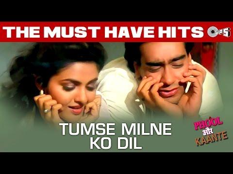 Xxx Mp4 Tumse Milne Ko Dil Phool Aur Kaante Ajay Devgan Madhoo Alka Yagnik Kumar Sanu 3gp Sex