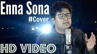 Enna Sona | OK Jaanu | A. R. Rahman | Arijit Singh | Cover