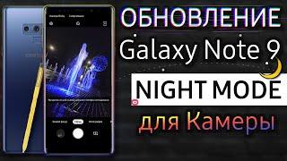 Как ОТКАТИТЬСЯ с Android 9 0 на Андроид 8 Samsung | Galaxy