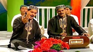Dastan Sultan Aarfeen - 1 | Sawan-E-Hayat Hazrat Sultan Aarfeen | Taslim, Aarif Khan