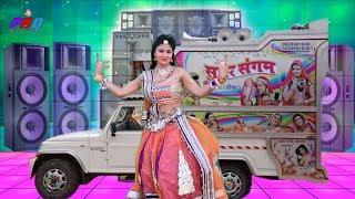 Rajasthani New Dance 2018 - रीटा शर्मा के जोरदार ठुमके  - Rajasthani DJ Song 2018 - Full HD Video