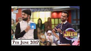 Jeeto Pakistan - Ramzan Special -  7th June 2017 - ARY Digital Show