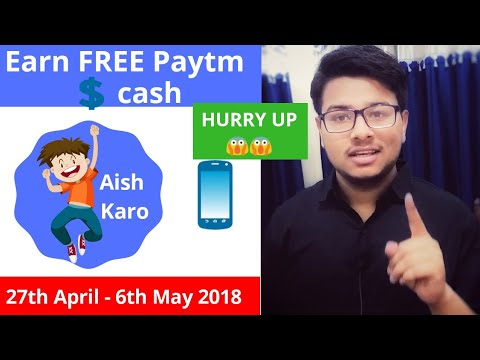 Earn Paytm cash with this app 2018 Hurry up limited time offer