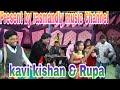 Kavi Kishan Rupa Best Nagpuri Song HD Video In Stage Show mp3
