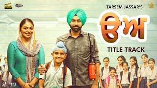 Uda Aida(Full Song) | Tarsem Jassar | Neeru Bajwa | R Guru | New Punjabi Songs 2019