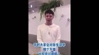 [ENG SUBS] 2018.10.19 Yoochun greeting for Xiaohongshu