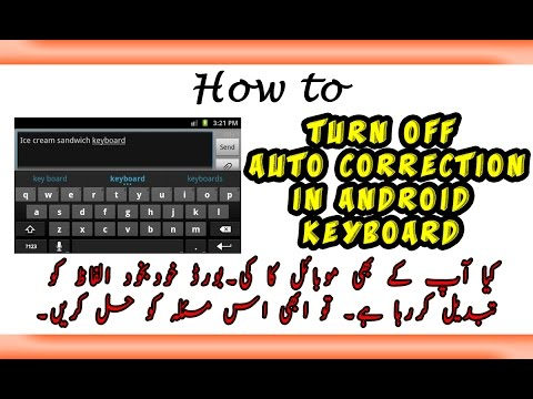 Turn-Off Android Keyboard Auto-Correction  Learn Howto 