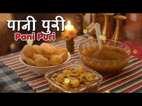 घरमा पानी पुरी बनाउने सजिलो तरिका | Pani Puri Recipe | How to Make Pani Puri | Yummy Nepali Kitchen