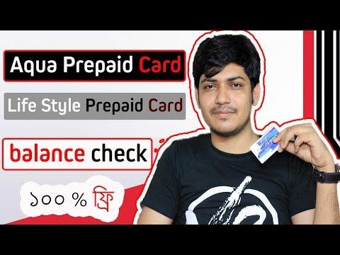 EBL MasterCard Aqua Prepaid Card | Life Style Prepaid Card | balance check