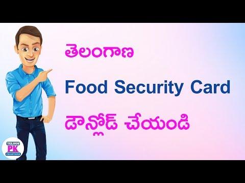 How To Download Telangana Food Security Card In Telugu || Telugu Pk Creations