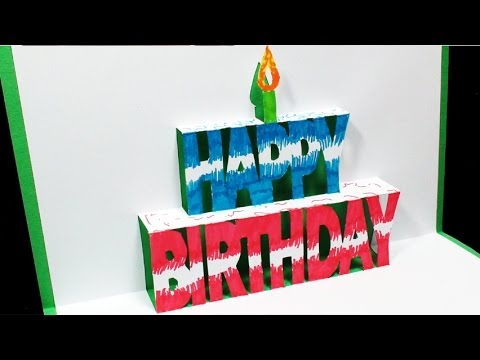How to make a BIRTHDAY Pop Up Card | FREE Template - (Kirigami 3D) Happy Birthday Greetings!