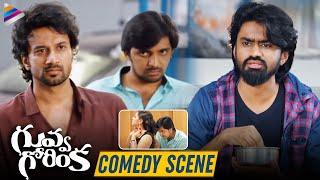 Guvva Gorinka Telugu Movie Comedy Scene | Satyadev | Priyaa Lal | 2020 Latest Telugu Movies