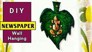 Ganesha Craft Ideas Videos 9tube Tv