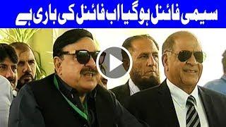 SC will take up Hudaibiya case if NAB fails  - Sheikh Rashid - Headlines 12 PM - 14 Sep 2017