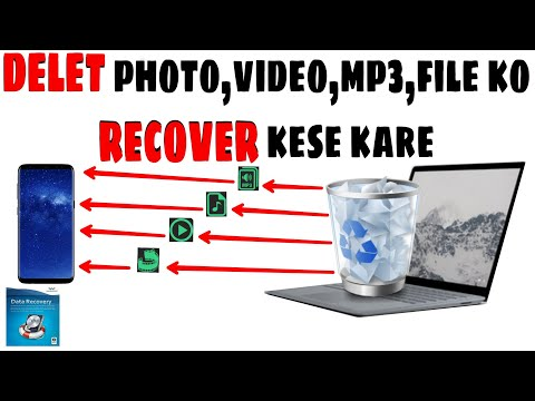 How to Recover Lost Files from USB/hard drive/SD Card/Recycle Bin/PC/Mac with Wondershare Recovery