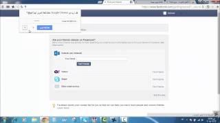 انشاء حساب فيس بوك بدون رقم هاتف او ايميل 2015