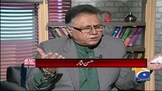 Meray Mutabiq - 29-July-2018