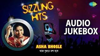 Best of Asha Bhosle | Popular Bengali Hits | Audio Jukebox