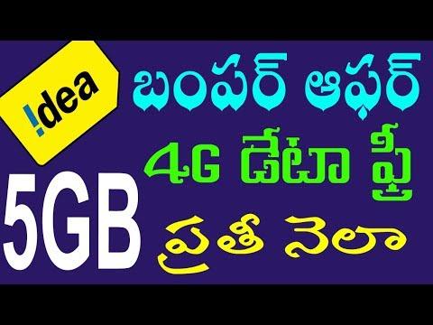 Idea 5gb free data | idea free internet | idea free 4g data | tekpedia