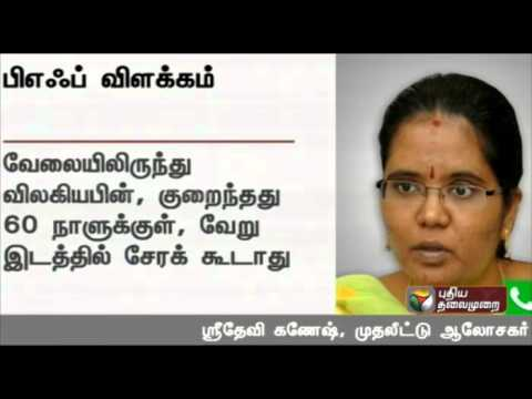 Viewer's doubt regardig EPF bein clarified by an investment consultant