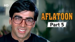 मिलिए नए प्रोफेसर से | Superhit Movie Aflatoon - Movie Part 5 | Akshay Kumar - Urmila Matondkar
