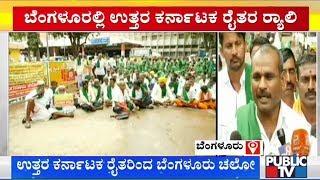 North Karnataka Farmers Protest In Bengaluru Over Delay In Kalasa Banduri Project