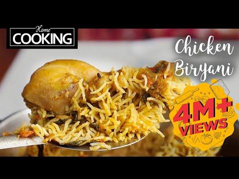 Chicken Biryani | Pressure Cooker  Chicken Biryani Recipe