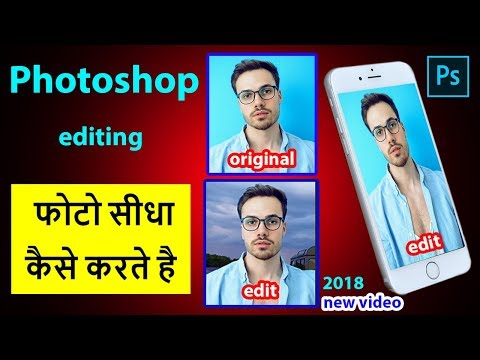Photoshop CC Most Important Feature use your photo editing | Photoshop CC tutorial in Hindi [ 2018 ]