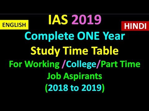 IAS 2019 One year STUDY Time Table with PDF हिंदी में for Working/College/Part Time Aspirants
