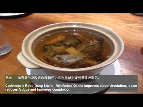 Black Chicken & Ginseng Soup Herbal Soup - Confinement Recipe