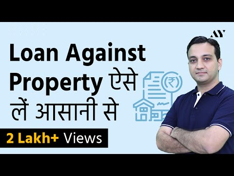 Loan Against Property - Interest Rate, Eligibility & Documents in 2018 | Hindi
